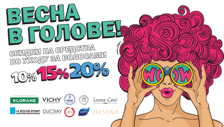 Спрей М-16 для потенции мужчин купить в Николаевке