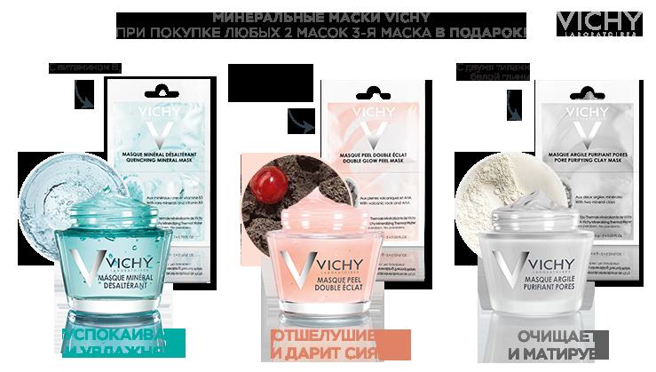 Unitox (Юнитокс) купить в Пролетарском