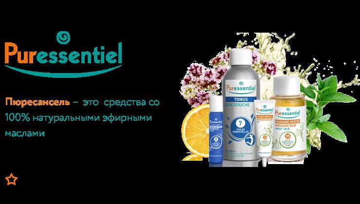Unitox (Юнитокс) купить в Дмитровск-Орловском