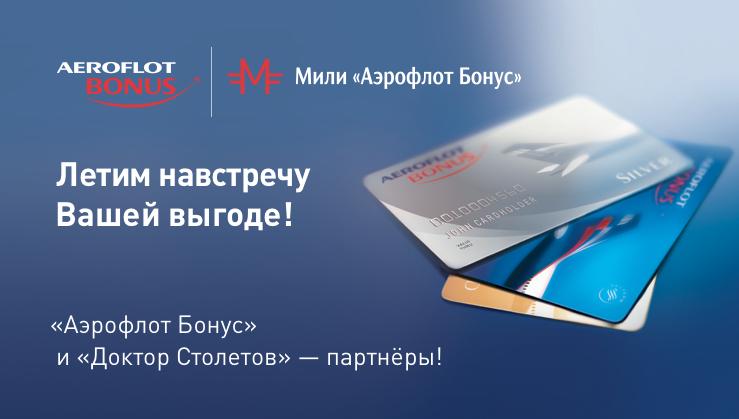 Купить Unitox в аптеке в Красной Горе