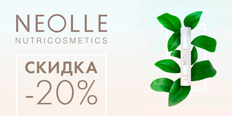 цена редуслима в аптеке в новосибирске тнт