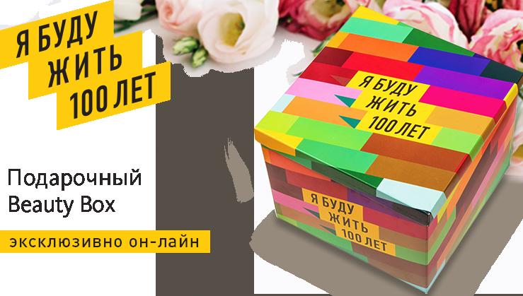 Купить Unitox в аптеке в Михайлове